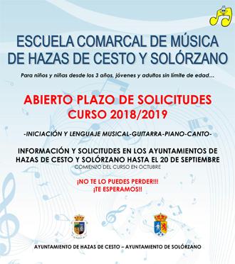 cartel pequeño escuela musica Solorzano
